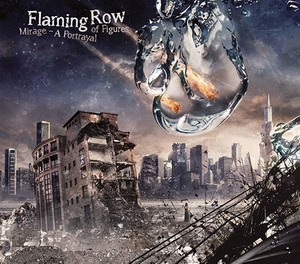 Flaming Row